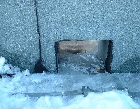 Zamrznut ulaz u vertikalu